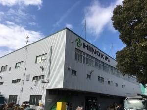 日野金属産業 株式会社