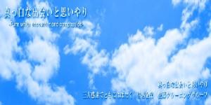 corp_20140922185838