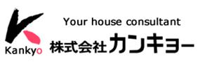 kankyo