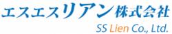 エスエスリアン株式会社