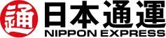 日本通運株式会社 静岡支店
