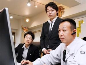 エコ・ロハスジャパン株式会社