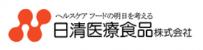 日清医療食品株式会社