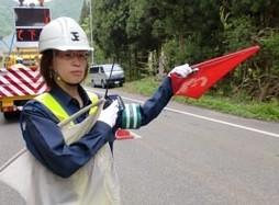 東日本警備 株式会社